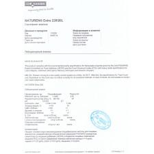 Сычужный фермент Hansen 20 мл