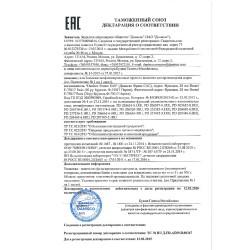 Мезо-термофильная закваска RA 21 (50 DCU)